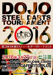 dojo_tournament