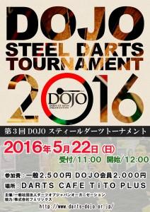 dojo_tournament 3-03